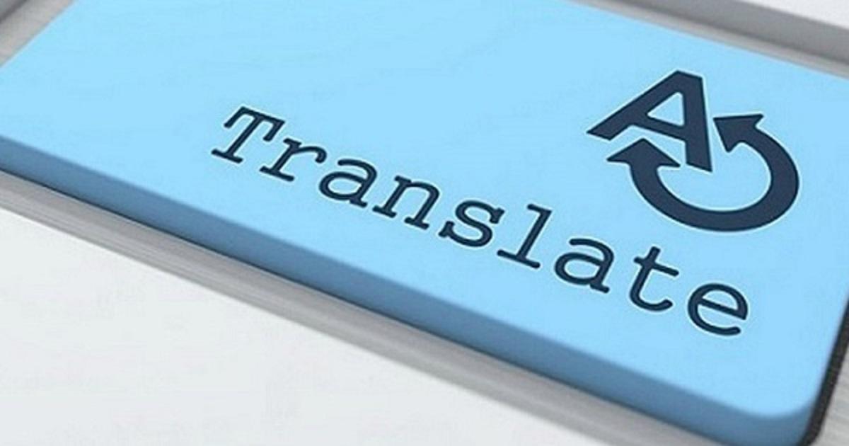 Art Best Translate